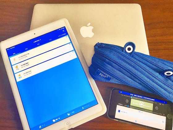 スマートフォンとPCとタブレットと筆箱