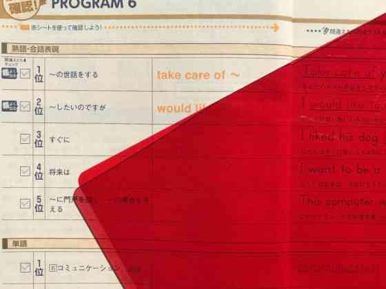 チャレンジ中学生(進研ゼミ中学講座)中1 英語がわかりやすい!