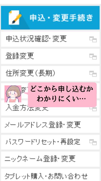 会 ページ z マイ