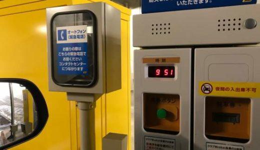 日本科学未来館 ゲート