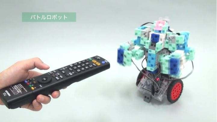 アーテック社 ロボット